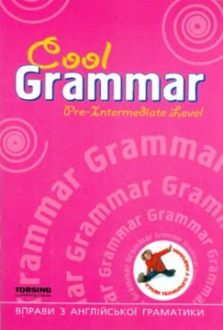 Купить Cool grammar Pre-Intermedia Level. Упражнения по английской грамматике торсинг украина