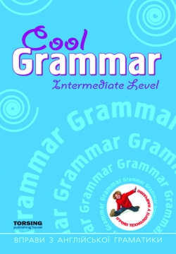 Cool grammar Intermediate Level. Упражнения по английской грамматике торсинг украина купить