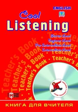 Cool listening. Книга для учителя торсинг украина купить