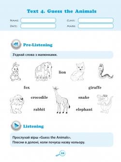 Cool listening Starter Level. Аудіювання з англійської мови Торсінг Україна купити