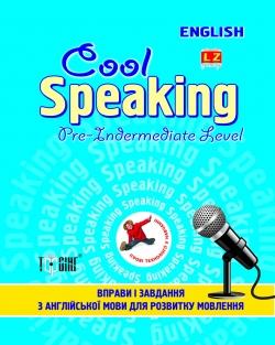 Cool speaking Pre-Intermediate level. Упражнения и задания для развития речи торсинг украина купить