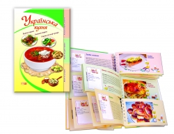 Українська кухня Торсінг Україна купити