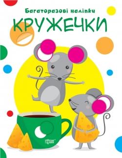 НПД Химия Научно-практический справочник. Полный курс торсинг украина купить