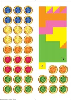 Математические развлечения. Умножение и деление