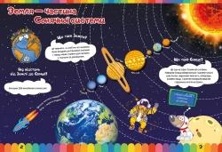 Купити дитячу энциклопедію для дітей Торсінг Україна