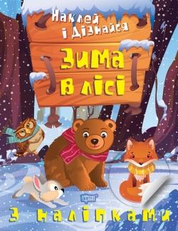 Начальная школа. Занимательная геометрия торсинг украина купить