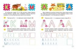 Купить оригинальные изделия собственноручно Новогодний подарок снеговик торсинг украина