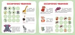 Прописи Украинский язык. Каллиграфический тренажер торсинг украина купить