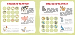 Купить немецкая грамматика в таблицах и схемах торсинг украина