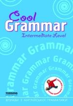 Cool grammar Intermediate Level.  Вправи з англійської граматики