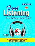 Cool listening Pre-intermediate level. Аудіювання з англійської мови