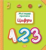 """Книга """"Веселые цвета"""" с рисунками для дошкольников от 3 лет"""