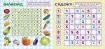 Дитячі головоломки з наліпками. Лелека 6+