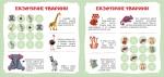 Таблицы и схемы. История Украины в таблицах и схемах 10-11 классы